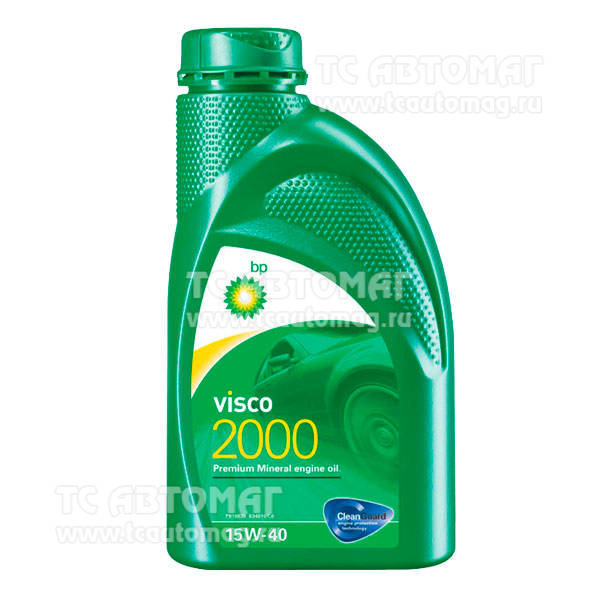 Масло BP Visco 2000 SAE 15W40 1л